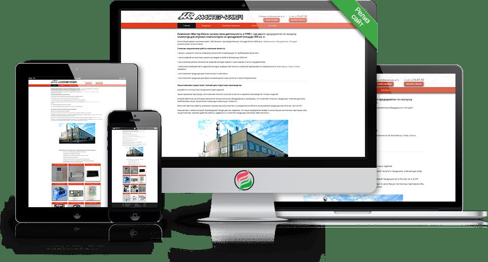 Создание сайта под магазин премьер компания в оренбурге официальный сайт