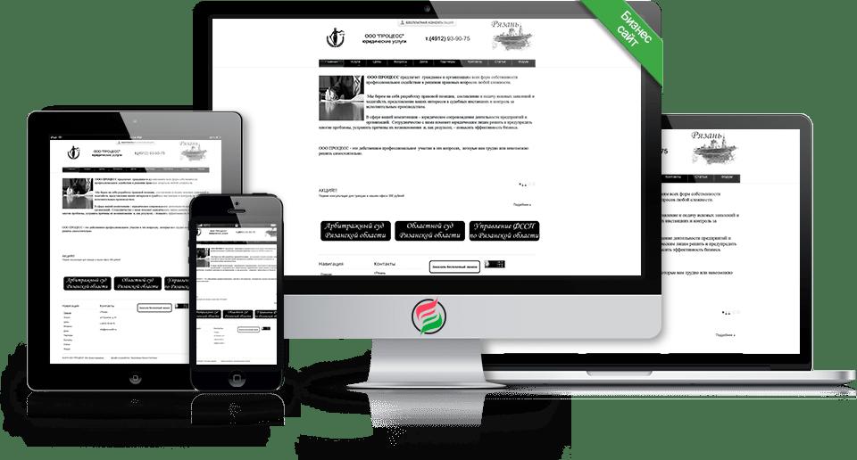 Создание сайта от бм ооо московская строительная компания горстройзаказчик сайт