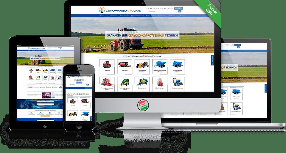 Создание сайта стоимость рязань создания официальный сайта на ru