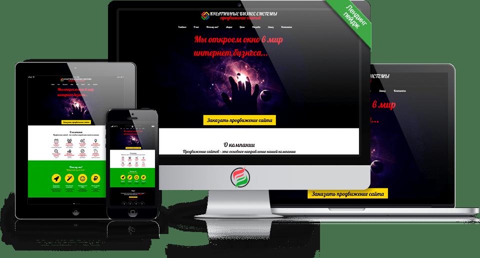 Компании по созданию сайтов в тольятти онлайн конструкторы для создания сайтов